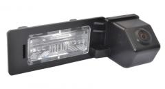 Audi TT (2007-2013)  Number plate light replacement Reversing Camera MM0852